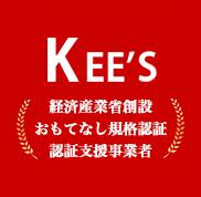 話し方研修 KEE'S