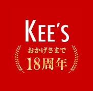 オンラインコミュニケーションのKEE'S