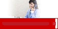 電話応対・コールセンター研修